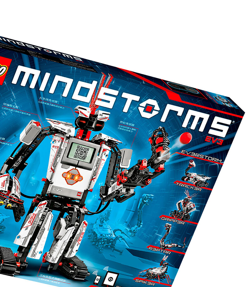 Lego Mindstorms, , editorial
