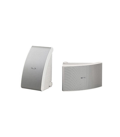 Altavoces de Intemperie 150 W, , large